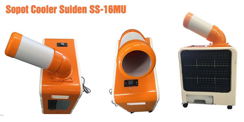 Điều Hòa Mát Điểm Suiden SS-16MU-1