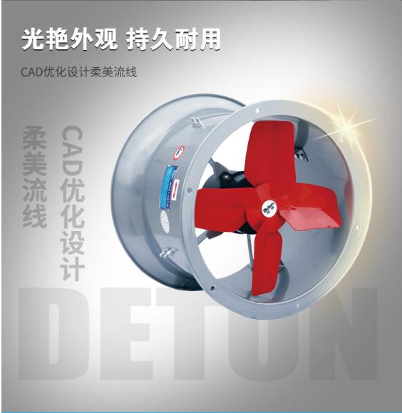 Quạt hướng trục Deton TAG30-4