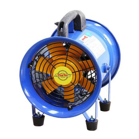 Quạt hướng trục xách tay Axial Fan HAF250