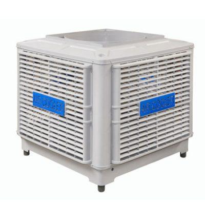 Máy làm mát công nghiệp Air Cooler 25000