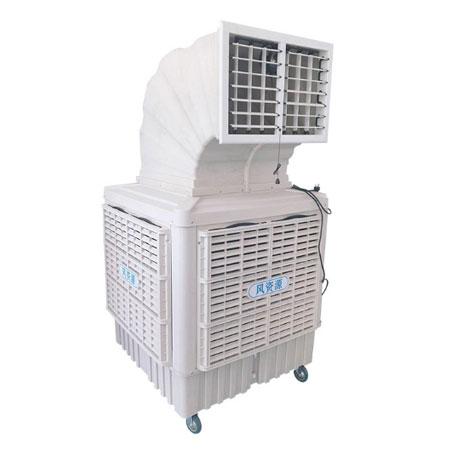 Máy làm mát di động Air Cooler 20000