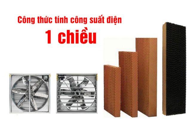 Công thức tính công suất điện 1 chiều